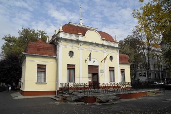 Muzeul Mem. Ady Endre