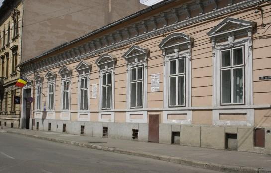 Muzeul Mem. Iosif Vulcan